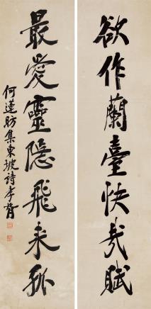 郑孝胥 (1860-1938) 行书七言对联