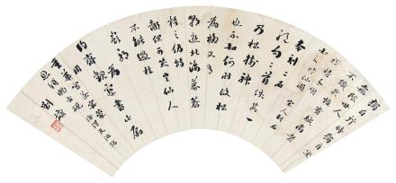 """刘墉 (1719-1804) 行书""""徐渭天池铭"""""""