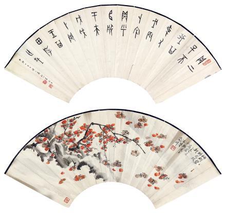 罗振玉、郭兰祥 (1866-1940) 甲骨文·梅花
