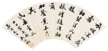 吴湖帆 (1894-1968) 行书题画诗