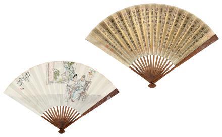 """沈心海、伊立勋 (1855-1941) 举案齐眉·楷书""""多宝塔"""""""