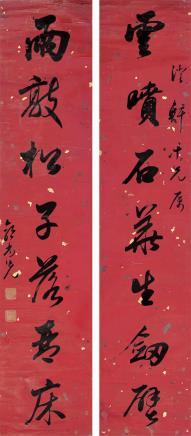 郭尚先 (1785-1832) 行书七言对联