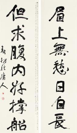 钱振鍠 (1875-1944) 行书七言对联