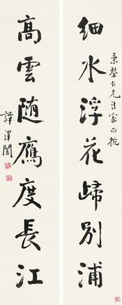 谭泽闿 (1889-1948) 行书七言对联