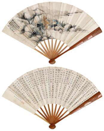 林纾、陈云浩 (1852-1924) 山水1923年作·行书1924年作