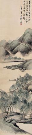 林纾 (1852-1924) 水乡春日1920年作