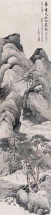 林纾 (1852-1924) 采芝图1920年作