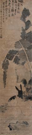 林纾 (1852-1924) 蕉荫双兔
