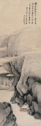 林纾 (1852-1924) 抱琴亭上坐1923年作
