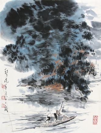 郑乃珖 (1911-2005) 峡江渡水1992年作