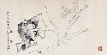 郑乃珖 (1911-2005) 仙石延年1958年作