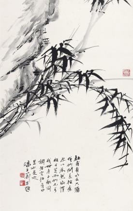 潘主兰 (1909-2001) 墨竹