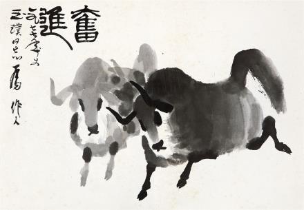 吴作人(1908-1997)奋进