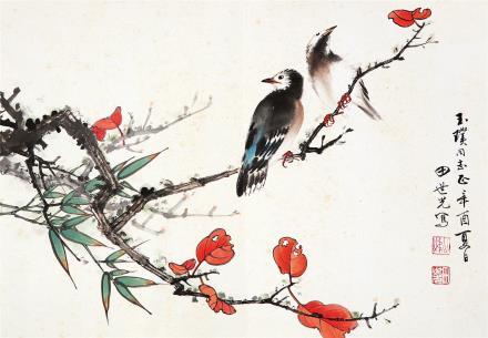 田世光(1916-1999)红叶小鸟