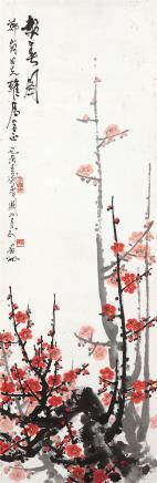 关山月(1912-2000)报春图