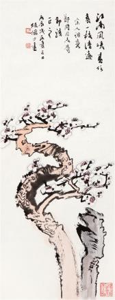陆俨少(1909-1993)江南风暖春信喜