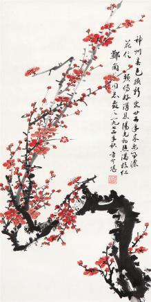 方介堪(1901-1987)红梅