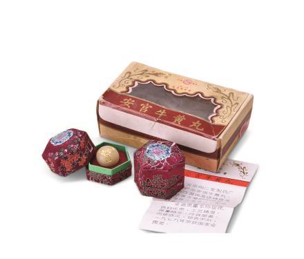 85年北京同仁堂安宫牛黄丸一盒