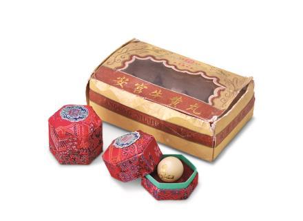 80年北京同仁堂安宫牛黄丸一盒