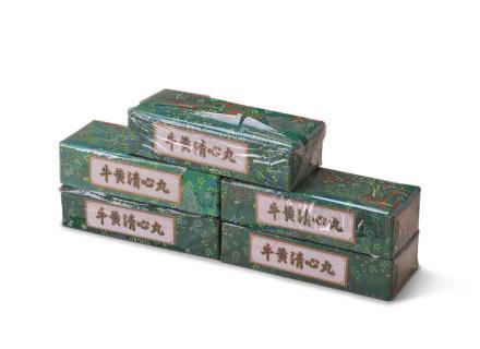 93年北京同仁堂牛黄清心丸5盒