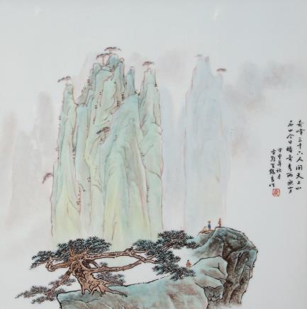 王锡良山水纹瓷板