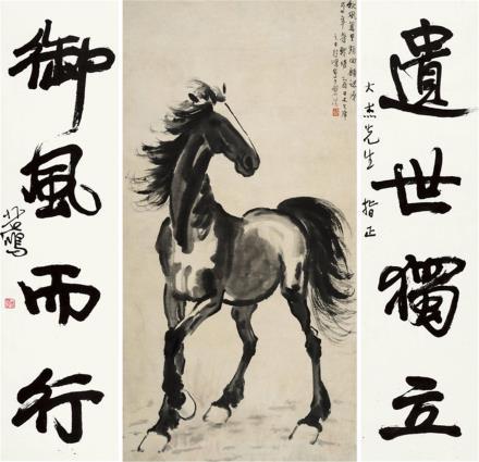 徐悲鸿(1895~1953)05001945年作 立马 对联一堂 立轴 水墨纸本