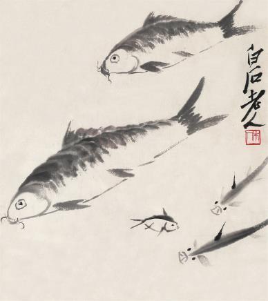 齐白石 鱼趣图 镜框 水墨纸本