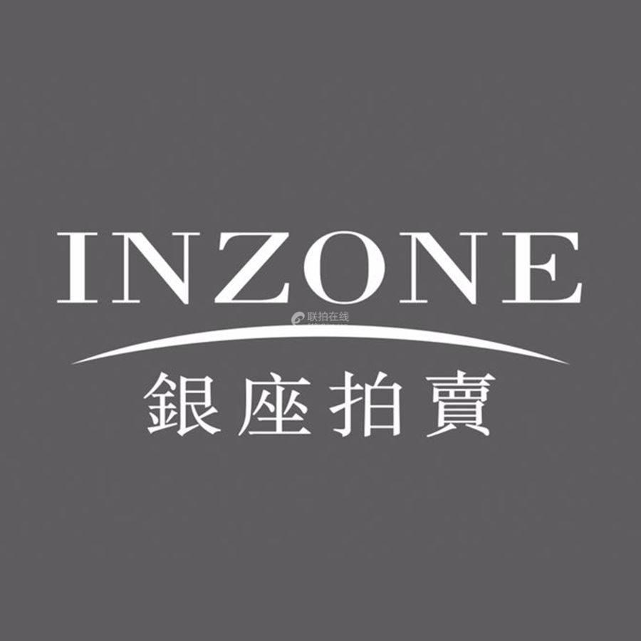 北京银座国际拍卖有限公司