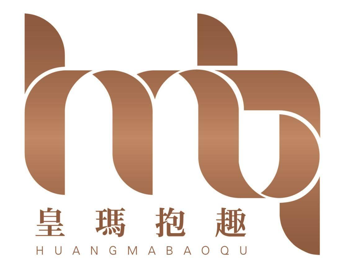 广州市皇玛抱趣拍卖有限公司