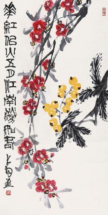 陈大羽 花卉立轴